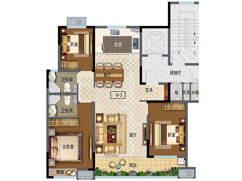 高层130(3室2厅2卫)