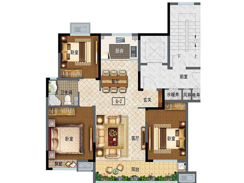 高层115(3室2厅1卫)
