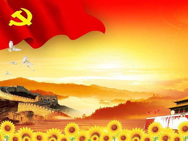 关于马磊同志转为中共正式党员的公示