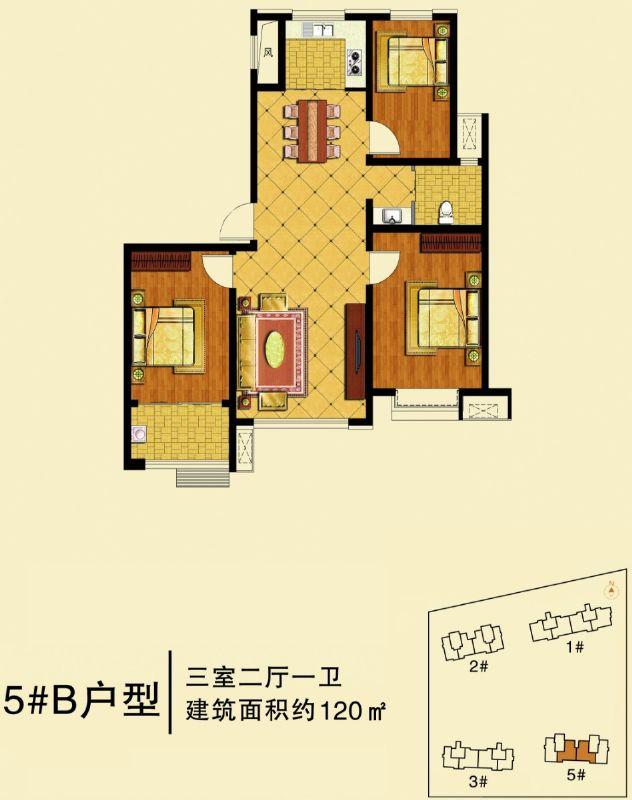 高层120(3室2厅1卫)