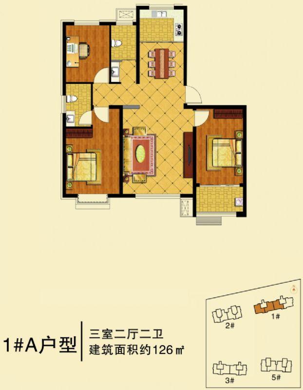 高层126(3室2厅2卫)