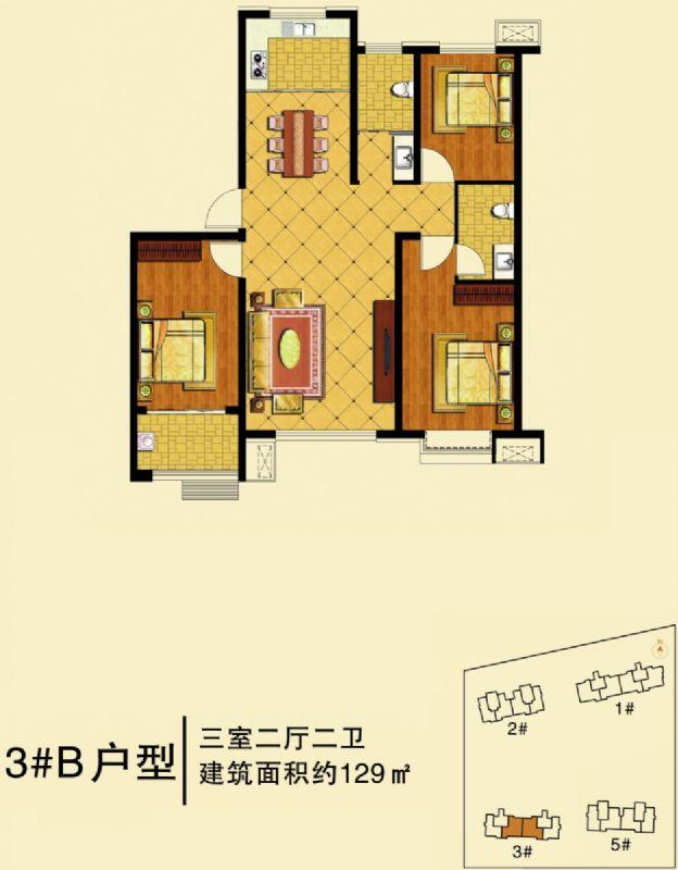 高层129(3室2厅2卫)