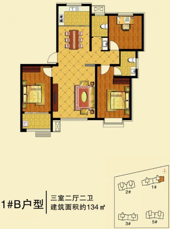 高层134(3室2厅2卫)
