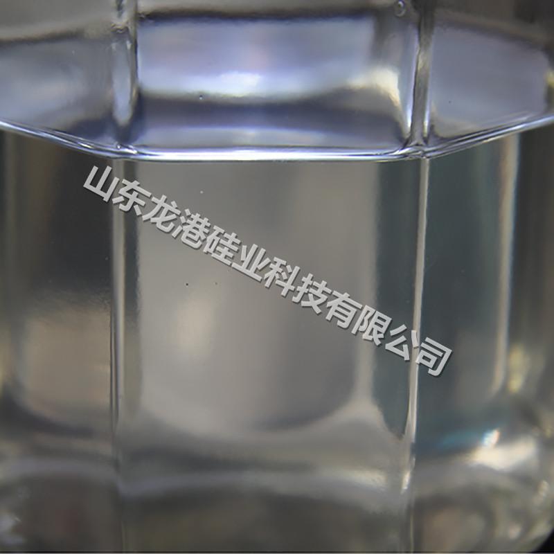 硅基阻燃剂